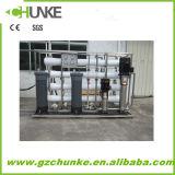 역삼투 방식에 의하여 짠 물 처리 기계