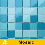 プール6mm (水泳P H05/H06/H07/H08/H09/H10)のための熱い販売の正方形の組合せの陶磁器のモザイク