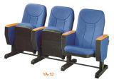 Стул стула театра киноего ткани горячего сбывания голубой удобный & стула кресла &Public & стул аудитории