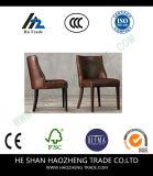 Hzdc131-1家具のクラシックのエスプレッソの吊り鎖の椅子