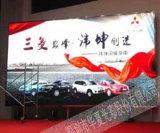Fabricante-fornecedor interno do indicador de diodo emissor de luz de Shenzhen 7.62mm