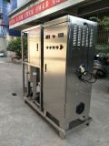 Générateur de l'ozone avec le réservoir de Mixng et la pompe de mélange