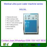 Serie ultra pura medica della macchina dell'acqua