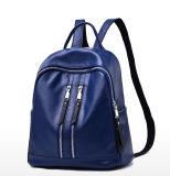 Trouxa simples do plutônio do saco de escola do saco do curso do estilo da forma