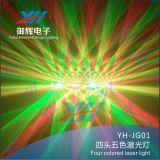 4 lasers vermelhos do laser quatro dos lasers DPSS e verdes principais do estágio