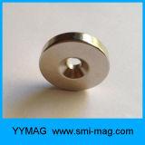 عال [قوليتي] [ن35] [ندفب] مغنطيس مع مثقب تخويش فتحة بئر لأنّ عمليّة بيع