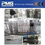 健康なRO水フィルターシステムプラントを販売する2000L/H