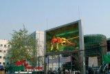 高品質P16広告のための屋外のフルカラーのLED表示パネル