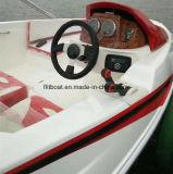 Рыбацкая лодка стеклоткани