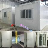 조립식 집 (CHAM-PHD001)를 위한 강철 문
