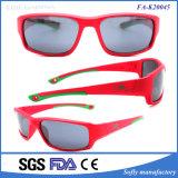 Eyeglasses детей зеркала дыма оптового промотирования Китая дешевые
