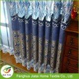 A venda em cortinas baratas das cortinas modernas e drapeja