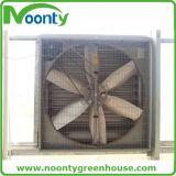 Système de refroidissement de ventilateur d'aérage de serre chaude