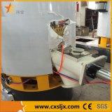 스테인리스 PVC 고속 믹서 (SHR)
