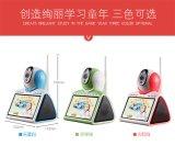 Drahtlose IP-Kamera-intelligente Roboter-AusgangsÜberwachungskamera