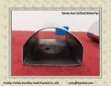 304 스테인리스 용접된 특별한 모양 관