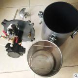 Réservoir de peinture haute pression avec mélangeur