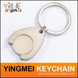 Fördernde kundenspezifische Metalleinkaufen-Laufkatze-Scheinmünzen-Schlüsselring (Y02531)