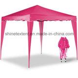 折る屋外展覧会の容易な上りのおおいのテント