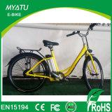 Vintage Retro Holland Style Cidade 350W Touring E Bicicleta / Pedelec / bicicleta elétrica