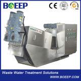Filtre-presse de cambouis de vis de l'encombrement réduit SUS304 pour l'eau usagée municipale