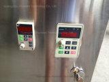 Misturador de alta velocidade do pó da água para o processamento da bebida