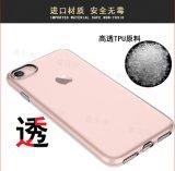 Cubierta del teléfono celular del precio de fábrica TPU para el iPhone 7