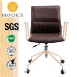 0Nисполнительный стул PU для комнаты офиса (Ht-883b-1)