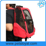 Fábrica de venda direta Oxford Pet Stroller Pet Dog Carrier