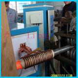 Máquina superior do recozimento de indução do fornecedor IGBT de China para a tubulação da engrenagem
