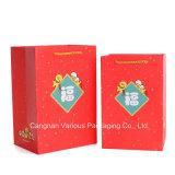 Sacchetto di carta bello del regalo dei capretti