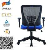Pequeña silla de eslabón giratorio de nylon del acoplamiento para Satff Jns-301