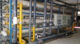 RO Оборудование Обработка Чистая вода