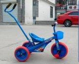 Новая конструкция ягнится трицикл