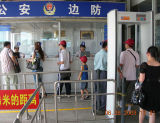 工場Price Attractive StyleおよびReliable Quality Walk Through Metal Detector Security Gate