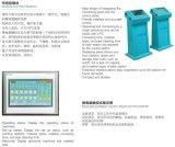 Система пластичных зерен машины Orste центральная подавая