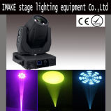 Luz principal movente do feixe da alta qualidade da manufatura de Guangzhou com DMX512