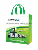 Nuovo sacchetto non tessuto del regalo di disegno che fa macchina (Zx-Lt400)