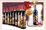 Schnelle Geschwindigkeits-Wein-Flaschen-Cup-hölzerne Glasgravierfräsmaschine mit Dreh