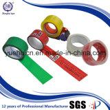 ドイツ市場の低雑音テープで普及したアクリルの接着剤