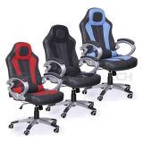컴퓨터 행정상 현대 안락 의자