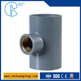 250mm PVC Compression Fitting End Cap