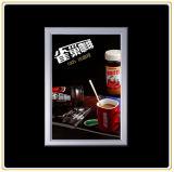 Поставка светлой коробки Китая A1 СИД с ценой по прейскуранту завода-изготовителя