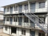 Construstion 거실 또는 접히는 이동할 수 있는 Prefabricated 또는 조립식 집