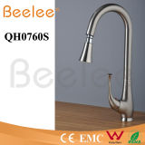Individual arm Handle Brushed Nickle Sweater Down Sink Kitchen Faucet