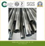 Bonne pipe sans joint d'acier inoxydable de qualité des prix
