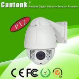 Cámara de la cámara PTZ del IP del CCTV 22X 1080P de Digitaces (KIP-BH22XT20)