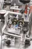 電気および機械統合された自己接着分類機械