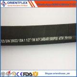 Tubulação hidráulica trançada SAE 100r1 da câmara de ar de borracha hidráulica/fio de aço