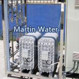 Cedi 시스템 (MTC30M02)